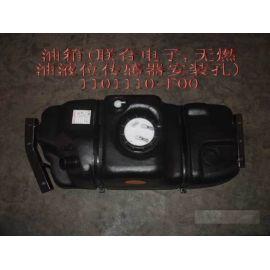 Бак топливный Great Wall Safe - 20-1101013b